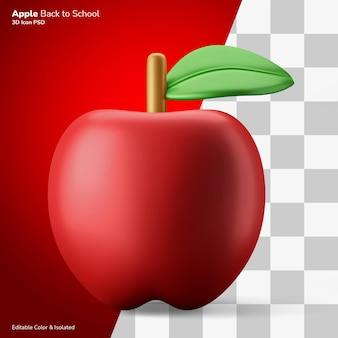 사과 교육 연구 기호 3d 렌더링 아이콘 편집 가능한 색상 절연