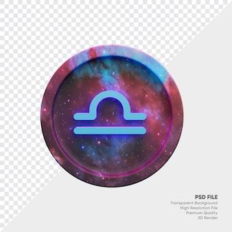 スターコイン3dイラストに水瓶座の星座星占いのシンボル