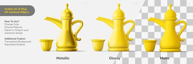 Арабская банка для напитков и кружка 3d дизайн-объект, создатель изолированной сцены