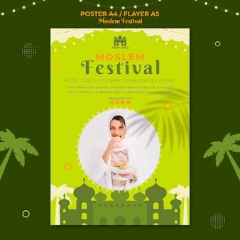 Arabic moslem festival poster print template