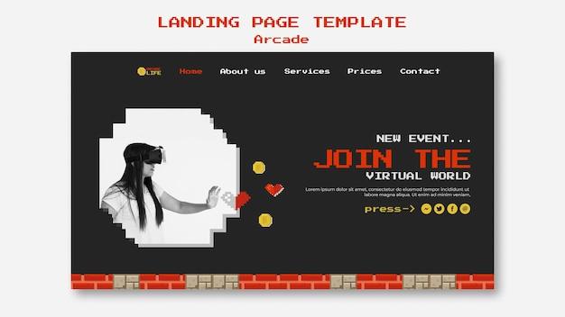 Arcade landing page