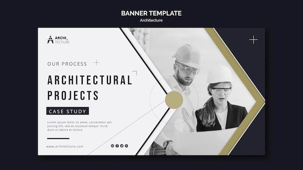 Шаблон баннера концепции архитектуры