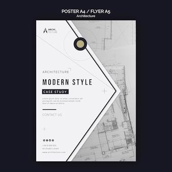 Шаблон флаера концепции архитектуры