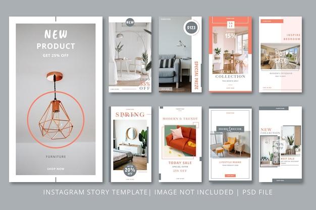 건축 instagram 스토리 그래픽 템플릿