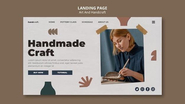 アートと手作りのランディングページ