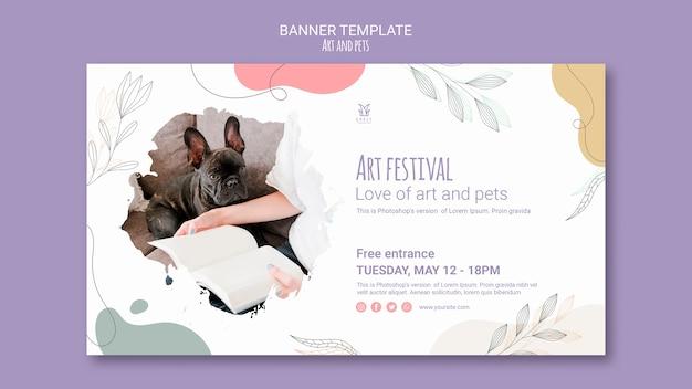 예술과 애완 동물 배너 개념 템플릿