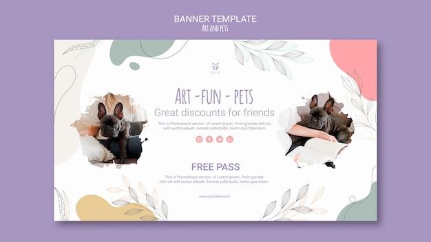 예술과 애완 동물 배너 템플릿 디자인