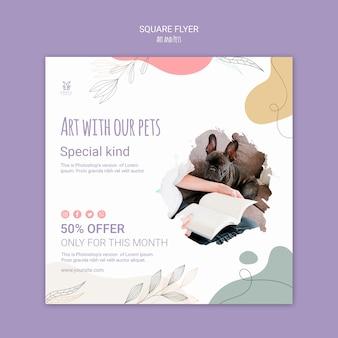 예술과 애완 동물 전단지 템플릿 개념