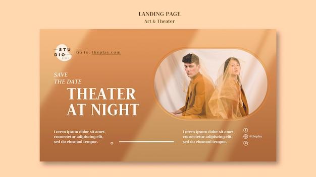 アートと劇場のテンプレートのランディングページ