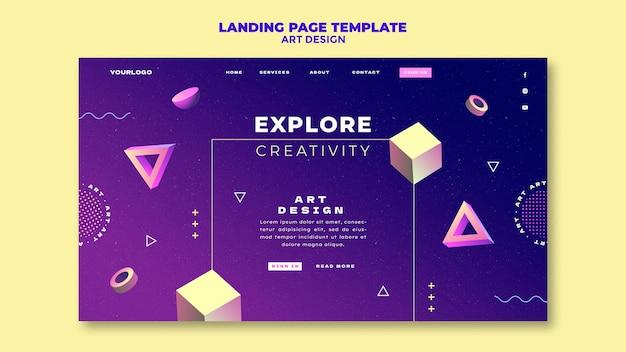 Шаблон целевой страницы арт-дизайна