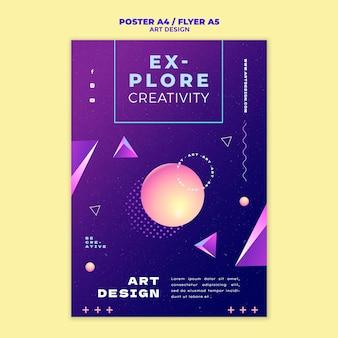 Художественный дизайн шаблона печати