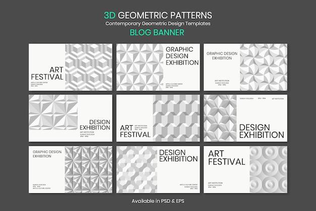 美術展幾何学テンプレートpsd広告バナー幾何学モダンスタイルセット