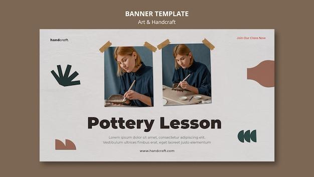 Art and handcraft horizontal banner template