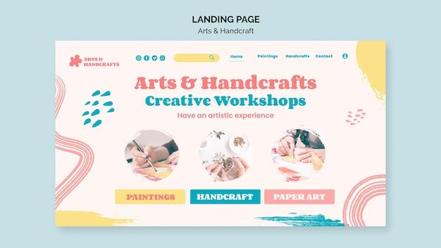Pagina di destinazione di arte e artigianato