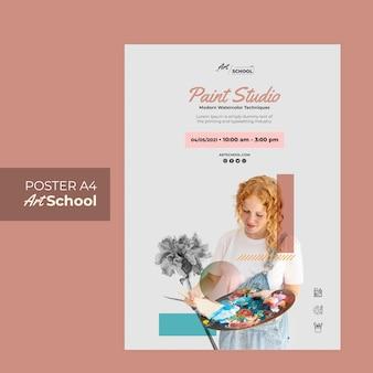 사진 예술 학교 포스터 템플릿 무료 PSD 파일