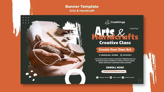 Шаблон баннера для искусства и рукоделия