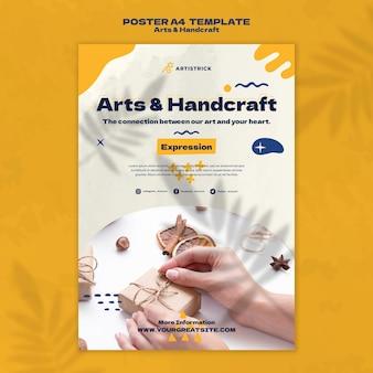 アートと手工芸品のポスターデザインテンプレート