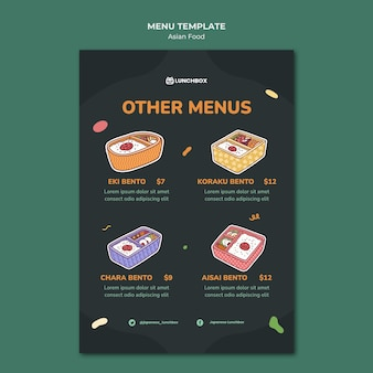 Шаблон меню азиатской кухни