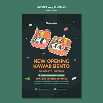 Asian food print template