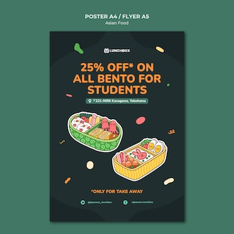 Шаблон печати азиатской еды Бесплатные Psd