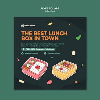 Asian food square flyer template
