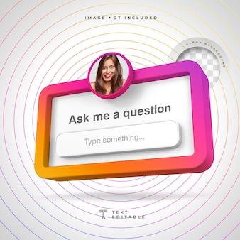 나에게 질문 프레임 3d 소셜 미디어