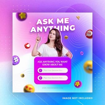 質問をしてくださいinstagramソーシャルメディア投稿instagramテンプレート