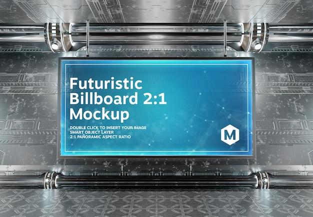 Aspect ratio panoramic billboard in futuristic underground