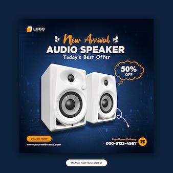 Audio speaker brand product social media post banner design template
