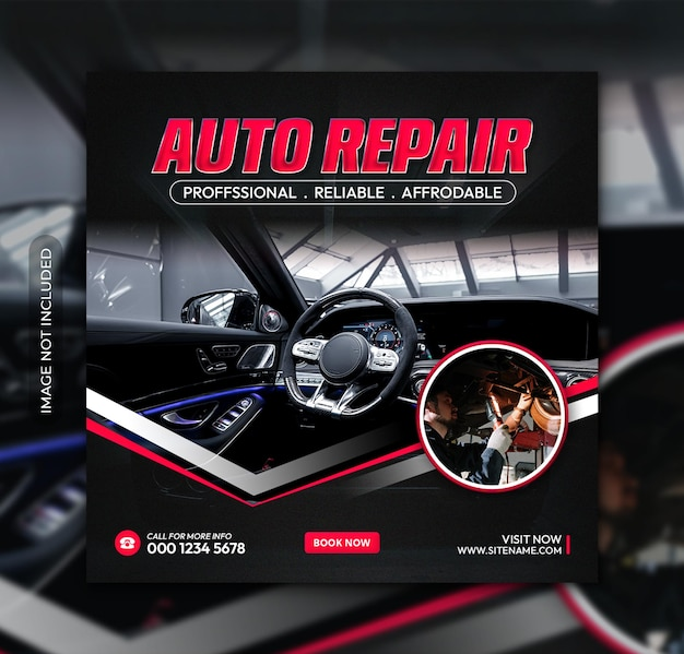 自動車修理センターの正方形のチラシまたはinstagramのソーシャルメディアの投稿テンプレート