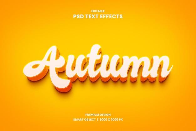 Осенний текстовый эффект 3d