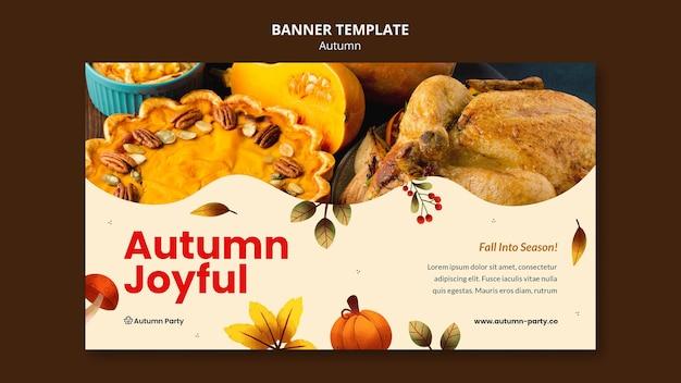 Осенний баннер шаблон с фото