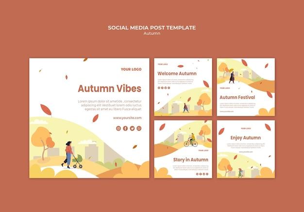 가을 개념 소셜 미디어 게시물 템플릿