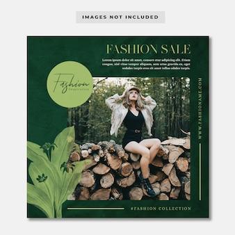 秋のファッションセールソーシャルメディアバナーinstagramテンプレート
