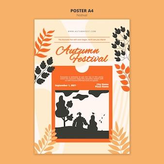 秋祭りa4ポスターテンプレート