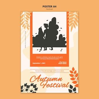 秋まつりa4ポスター