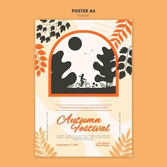 秋のお祭りa4ポスターテンプレート