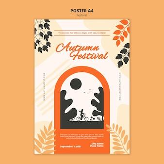 Шаблон плаката осеннего праздника