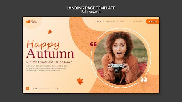 Осенний шаблон целевой страницы