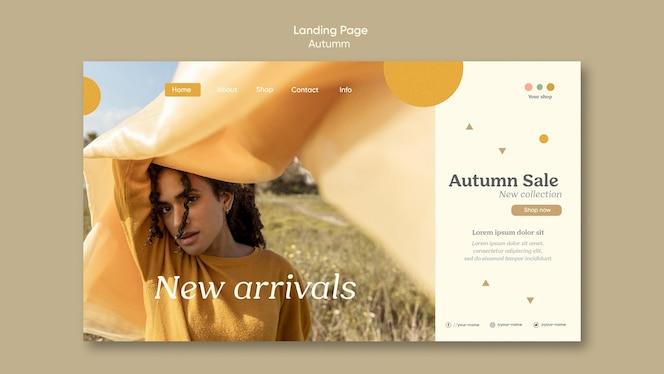 秋の新着ランディングページテンプレート