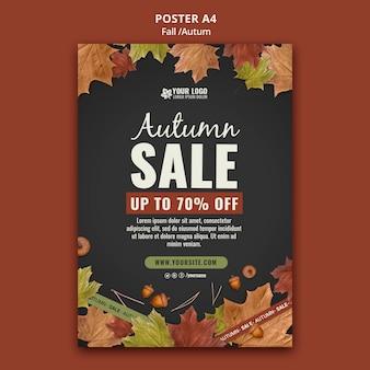 Осенний шаблон дизайна плаката