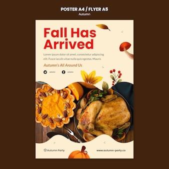 Осенний принт шаблон с фото
