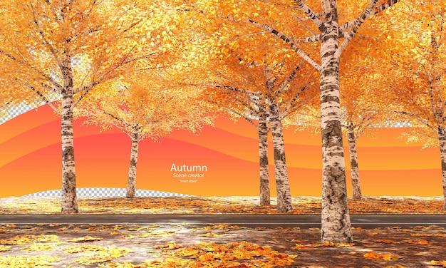 秋の木々と乾燥した葉のある秋の道秋のシーンクリエーターバーチ秋