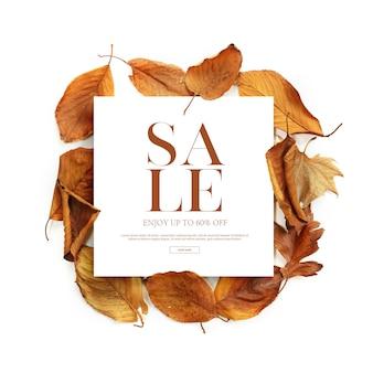 Осенняя распродажа баннер или открытку