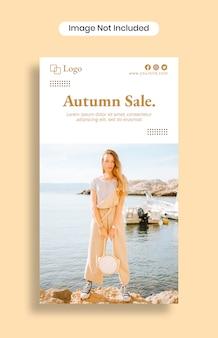 Autumn sale instagram stories template