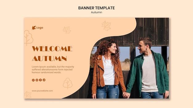 Осенний сезон баннер дизайн шаблона
