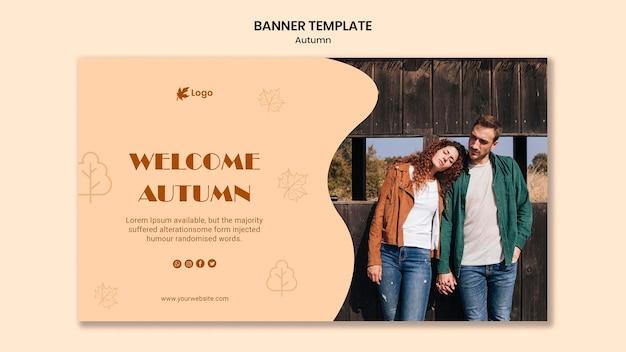 Autumn season horizontal banner template