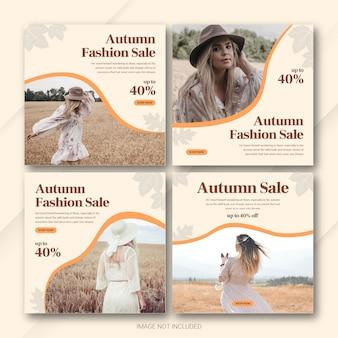 Autumn season sale instagram post bundle template premium psd