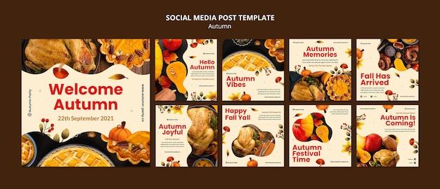 Осенние посты в социальных сетях