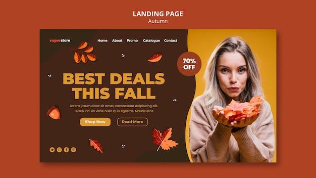 秋夏セールのランディングページ